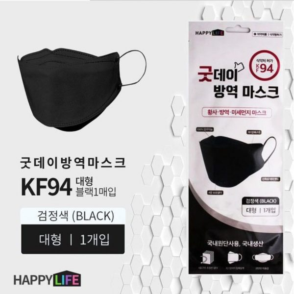 happy life kf94 mask